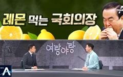 채널A 허위정보 '인용'할 때 MBC는 '팩트체크'