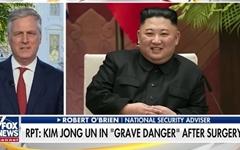 """트럼프 대통령, '김정은 건강이상설'에 """"우리는 모른다"""""""
