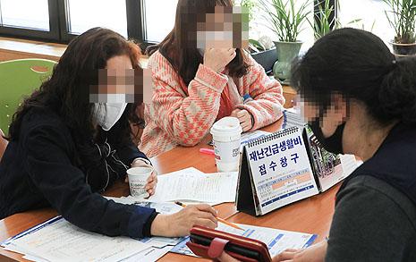 """선별에 늦어지는 서울시 재난생활비 지급 """"문제는 시간"""""""