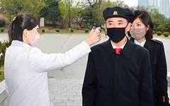 """WHO """"북한 보건성, '코로나19' 확진자 한 명도 없다고 보고"""""""