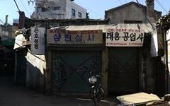 """시민단체, 서울시 세운재개발 일몰 연장에 """"토건족 편드나"""" 반발"""