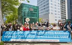 4.24 한신교육투쟁 72주년-조선학교 차별반대 기자회견 열려