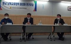 """신한용 전 개성공단기업협회장 """"남북경협, 5.24조치 해제부터"""""""