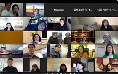 해외관객과 함께한 영화 '유령선' 온라인 시사회