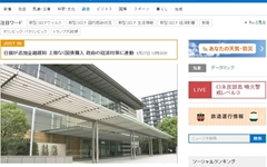 """일본, 코로나19 긴급사태 연장 검토... """"예상보다 피해 안 줄어"""""""