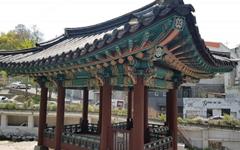 [모이] 도심 속 초록이 싱그러운 '부암동 백사실계곡'