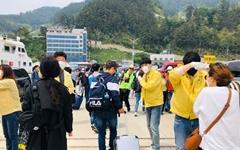 [사진] 황금연휴 맞은 울릉도, 주요관광지 '북적북적'