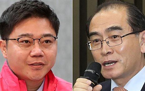 '북한 출신' 두 당선인의 과도한 확신이 불러온 '참사'