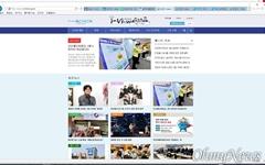 인천시 인터넷신문 'i-View' 창간 15주년 기념 이벤트