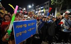언론개혁, 무엇을 어떻게 해야 하나?