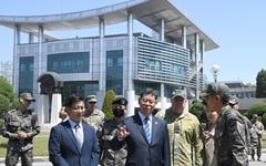 판문점 찾은 통일부장관... 정부, 평화관광 '재시동'
