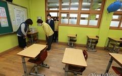 학생 수 30명 넘는 학급 9.8%... 자사고 53.1% 최다