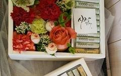 """""""꽃이 맺어준 인연, 꽃처럼 좋아요"""""""