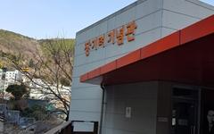 '한국의 슈바이처'인데... 너무도 초라한 기념관