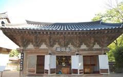 기림사 약사전 내부 벽화에 그려진 한국 '차문화'의 뿌리