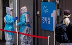"WHO ""한국, 코로나19 재확산 대응할 시스템 갖췄다"""