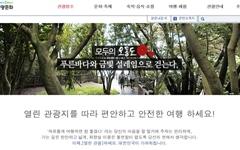 강릉 커피거리 등 '예비 열린관광지' 23개소 선정