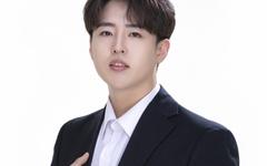 """""""미스터트롯 최윤하에서 '저음의 신' 성빈 될래요"""""""