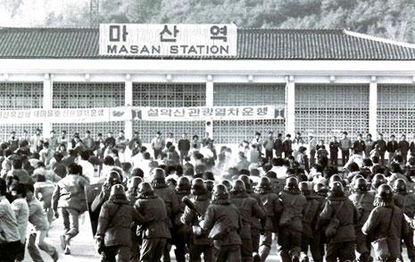 김영삼 총재 제명과 부마항쟁