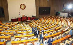 헌법불합치 법안 방치하는 20대 국회 직무유기