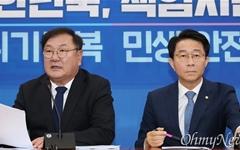 """'코로나 고용위기'에 김태년 """"원구성 빨리하고 곧장 3차 추경해야"""""""