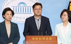 """'윤미향 논란'에 울컥한 김상희 """"<중앙> 인터뷰 문제 있다"""""""