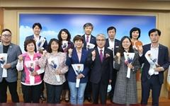 박종훈 경남교육감, '스승의날'에 교육 관련 단체와 대화
