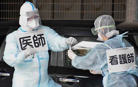 """일본 병원에서 일하는 한국인 간호사 """"코로나 무서워 귀국하고 싶지만..."""""""