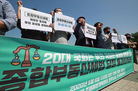결국 폐기된 종부세 법안... 민주당 '의지' 물음표