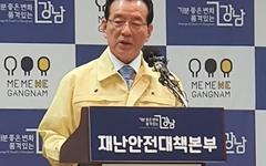 삼성병원 간호사와 접촉한 1명 확진 판정