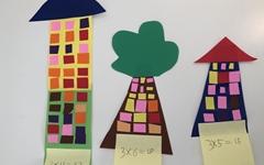 호주 교사의 전문성은 다양성을 포용하는 힘에서 온다
