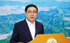 """허성무 창원시장 """"두산중공업-STX조선, 고용현안 해결해야"""""""