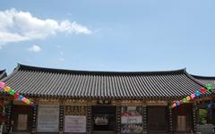 불교의 타임캡슐, '불복장'에 대해 아시나요?