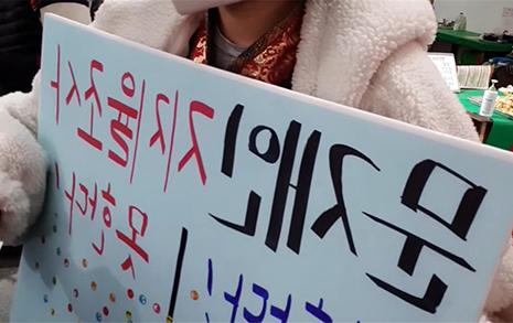 """""""문재인 간첩""""... 광주시장서 벌어진 낯뜨거운 행동"""