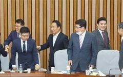 미래한국당의 '합당 내홍' 봉합... 전당대회 취소키로