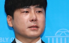 눈물 흘린 구하라 오빠, '구하라법' 통과 못한 이유 살펴보니...