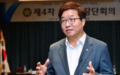 """염태영 """"'지방자치법 전부개정안' 통과 무산, 지방자치사 오점으로 기록될 것"""""""
