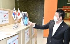 경주시, 일본 자매도시 코로나 방역물자 지원 여론 뭇매