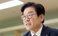 """이재명 """"페이퍼컴퍼니, 뿌리 뽑겠다""""... 31개 시군으로 확대"""