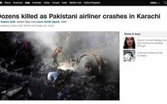99명 탑승한 파키스탄 여객기 주택가 추락... 대부분 숨진 듯