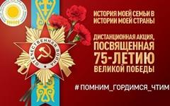 생존 참전용사에게 '100만 텡게' 지급한 카자흐스탄