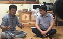 과거사법 개정안 국회 통과... '서산개척단' 진실규명 길 열려