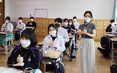 드디어 등교... 함양고등학교 학생들 '덕분에 챌린지'