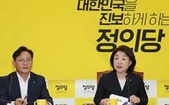 """'시즌2' 정의당, 혁신향한 D-100일... 심상정 """"능동적 개혁의 길 가겠다"""""""