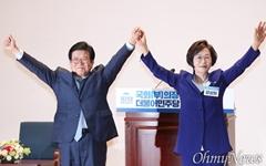 21대 첫 국회의장 박병석·부의장 김상희의 메시지는?