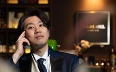 한국 유일 마술바에서 칵테일 한 잔 어떠세요?
