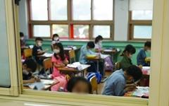[포토] '어서와' 초등학생 첫 등교
