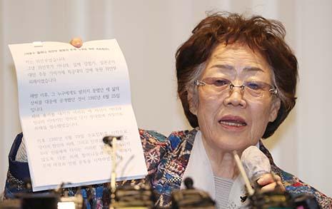 """비공개 회견문 작성자 """"이용수 할머니 배후? 완전 헛짚었다"""""""