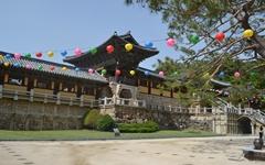 부처님 오신 날 특집 : 불국사 탐방기 2편