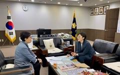 정의당 마포지역위-마포구의회 의장, '외국인 학생 무상교복' 추진 뜻 모아